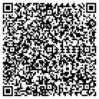 QR-код с контактной информацией организации КазПромСвет, ТОО