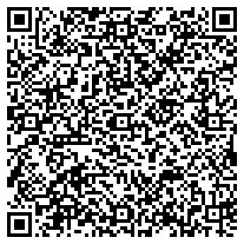 """QR-код с контактной информацией организации Частное предприятие ЧП """"Стельмах"""""""