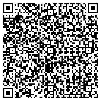 QR-код с контактной информацией организации Нур Электро, ТОО