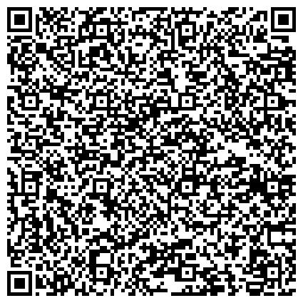 QR-код с контактной информацией организации Производственно-Коммерческая Фирма Ульба-Электро, ТОО
