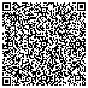 QR-код с контактной информацией организации Крокус-Алматы, ТОО