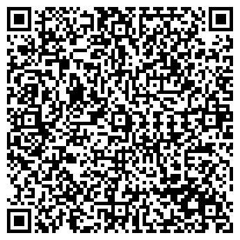 QR-код с контактной информацией организации Звездазип, ТОО