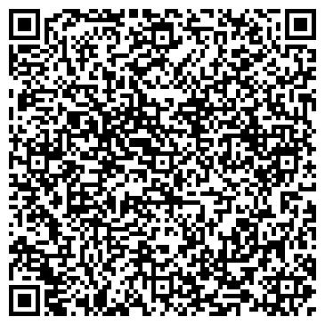 QR-код с контактной информацией организации Vitelite Студия художественного витража, ТОО