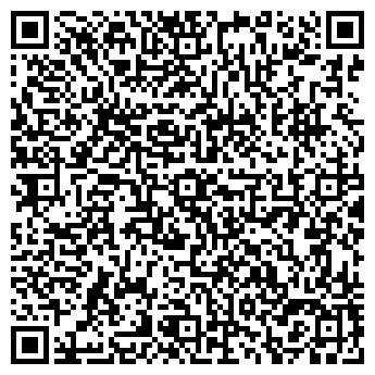QR-код с контактной информацией организации Трансформатор