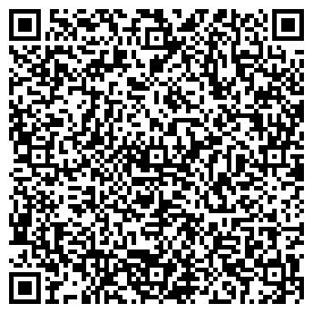 QR-код с контактной информацией организации Центр Кровли Ес.Ка, ТОО