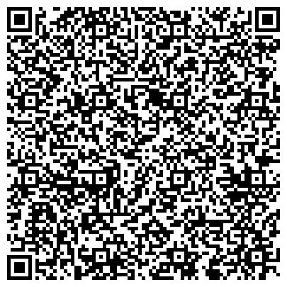 QR-код с контактной информацией организации Wireless Local Loop Telecom (Вайрлэсс Локал Луп Телеком), ТОО