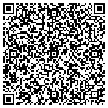 """QR-код с контактной информацией организации ООО """"Вита Трэвэл"""""""