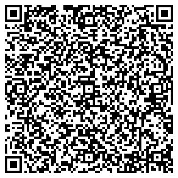 QR-код с контактной информацией организации OK Service (Ок сервис), ТОО