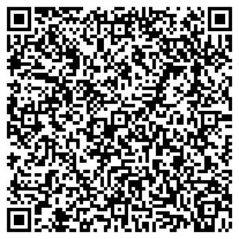 QR-код с контактной информацией организации ЛЕОНТЬЕВ ФИРМА ТОО