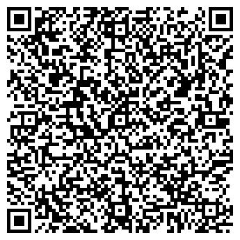 QR-код с контактной информацией организации INTOURAERO