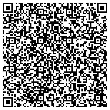 QR-код с контактной информацией организации Общество с ограниченной ответственностью ООО «Драйвмоушн Украина»