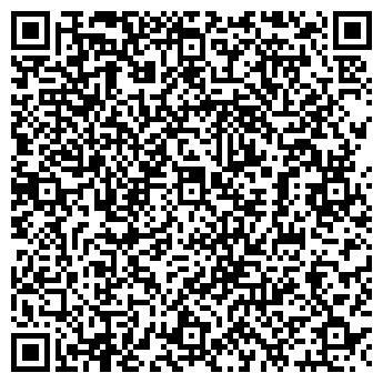 QR-код с контактной информацией организации Мир Света, ТОО