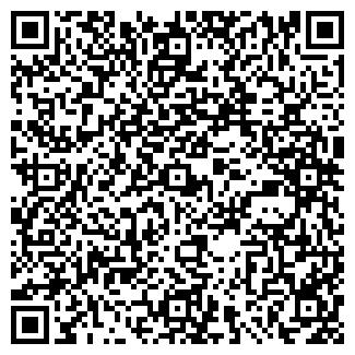 QR-код с контактной информацией организации РЕСТ-СТАЙЛ