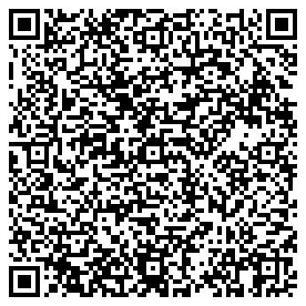 QR-код с контактной информацией организации Элегант, ТОО