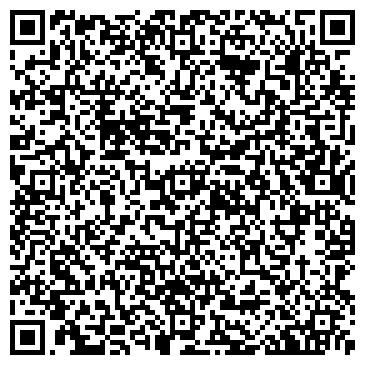 QR-код с контактной информацией организации My Technology (Май Технолоджи), ТОО