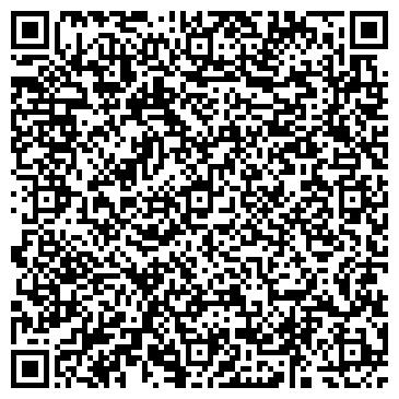 QR-код с контактной информацией организации Казводоканалсоюз, ОЮЛ