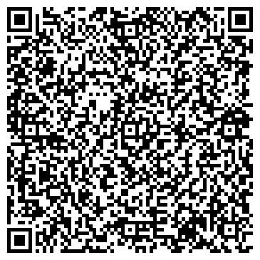 QR-код с контактной информацией организации Сигма-2030, ТОО