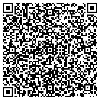 QR-код с контактной информацией организации Балхаш Плюс, ТОО