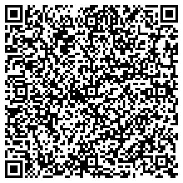 QR-код с контактной информацией организации Сотел сервис, ТОО