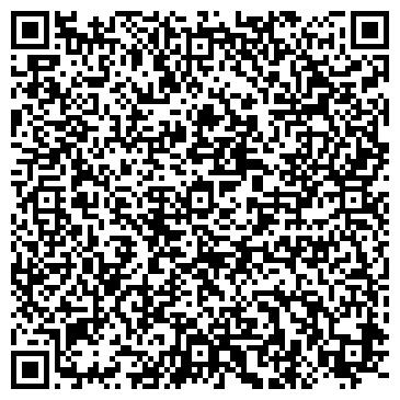 QR-код с контактной информацией организации Line (Лайн), Магазин специализированный, ТОО