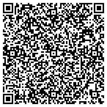 QR-код с контактной информацией организации АРИАДНА-ЗОЛОТОЙ ВЕК