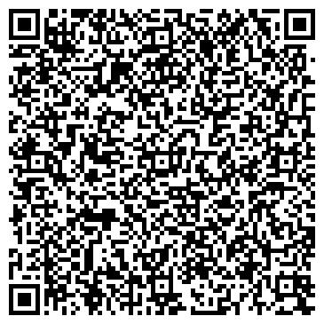 QR-код с контактной информацией организации Сэлл Энергия, ТОО