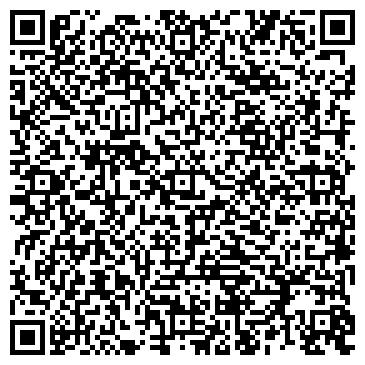 QR-код с контактной информацией организации Комания StatusLED
