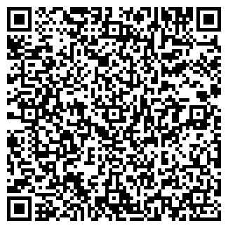QR-код с контактной информацией организации Эмитал