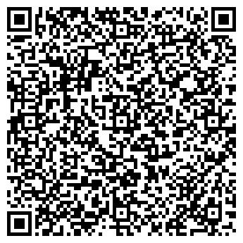 QR-код с контактной информацией организации Alkipia (Алкипия), ТОО