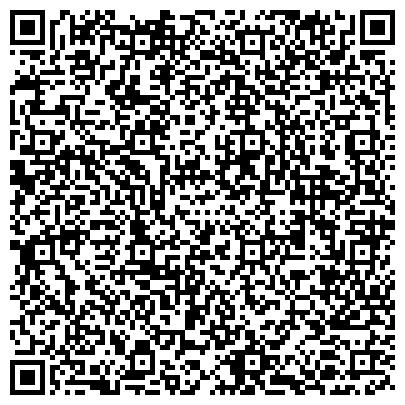 QR-код с контактной информацией организации Maining Service (Мейнинг Сервис), ТОО
