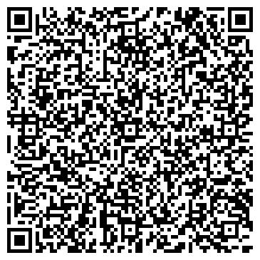 QR-код с контактной информацией организации Темир Kz (Темир Кейзэт), ТОО