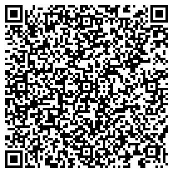 QR-код с контактной информацией организации Аском Групп, ТОО