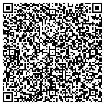 QR-код с контактной информацией организации TM Prodex (ТМ Продекс), ТОО
