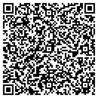 QR-код с контактной информацией организации ТИГРИС ТУР