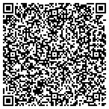 QR-код с контактной информацией организации Centercom Ltd (Центрком Лтд), ТОО