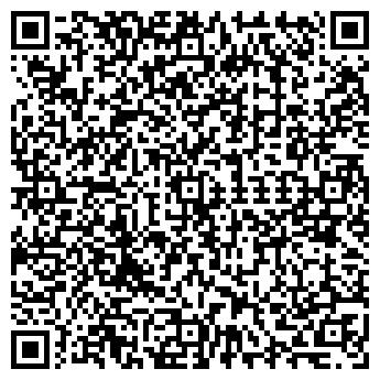 QR-код с контактной информацией организации Берегун.kz, ТОО