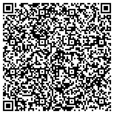 QR-код с контактной информацией организации Центр комплектации KZ, ТОО