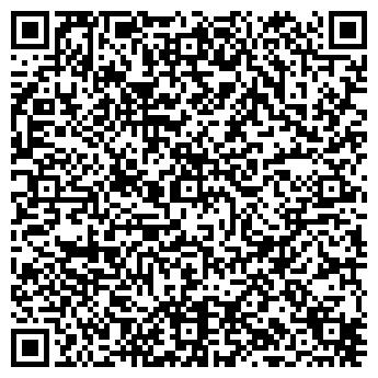 QR-код с контактной информацией организации Гестия НС, ТОО