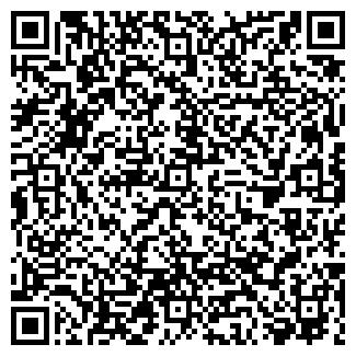 QR-код с контактной информацией организации ХИТ ТРЕВЕЛ
