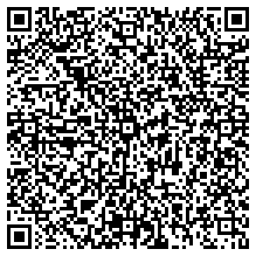 QR-код с контактной информацией организации РМА Казахстан, ТОО