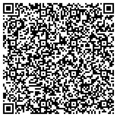 QR-код с контактной информацией организации Электрокомплект-1, ТОО
