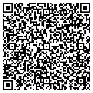 QR-код с контактной информацией организации Ренснаб, ТОО