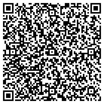 QR-код с контактной информацией организации ПромЭлектроКонтракт, ТОО