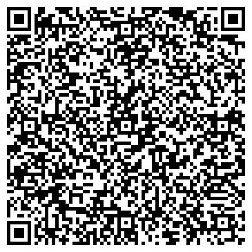 QR-код с контактной информацией организации Квинтет, Частное предприятие