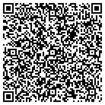 QR-код с контактной информацией организации Алонстелефонстрой, ТОО