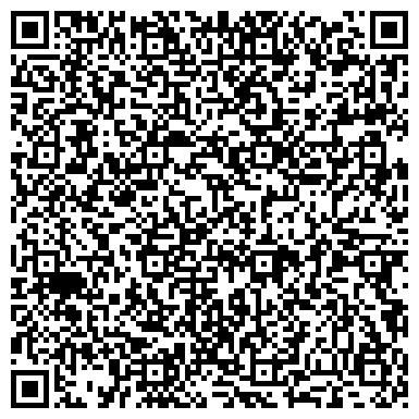 QR-код с контактной информацией организации Star light Kazakhistan (Стар лайт Казахстан) TOO