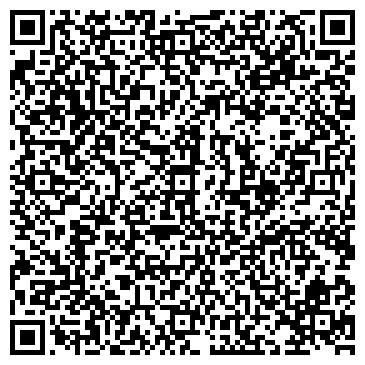 QR-код с контактной информацией организации DanCable (Дан кабле), ТОО