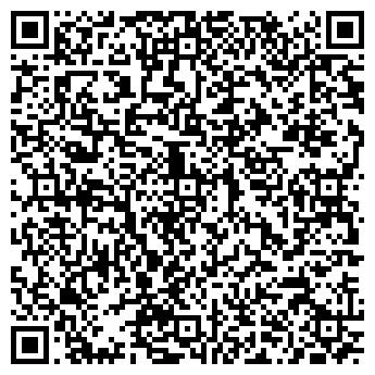 QR-код с контактной информацией организации GlobaLight (ГлобалЛайт), ТОО