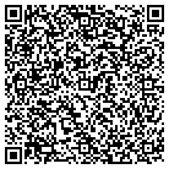 QR-код с контактной информацией организации Siemens (Сименс), ТОО