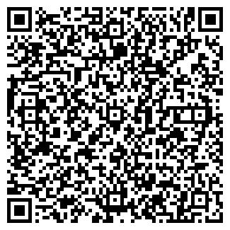 QR-код с контактной информацией организации Кнавт, ТОО